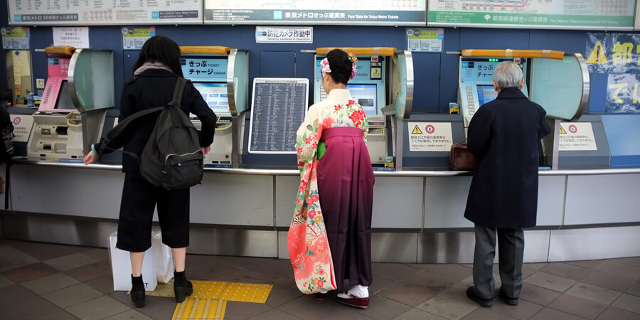 Why I Love Japan: Tradition and Modernity