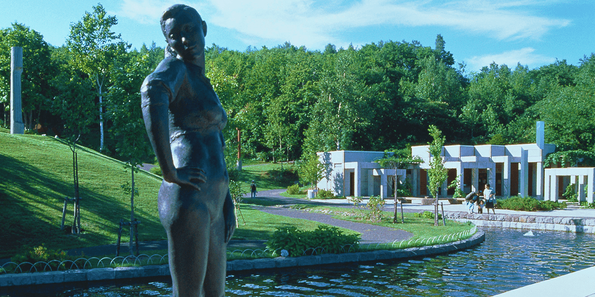 Top Things to Do in Hokkaido: Sapporo Art Park