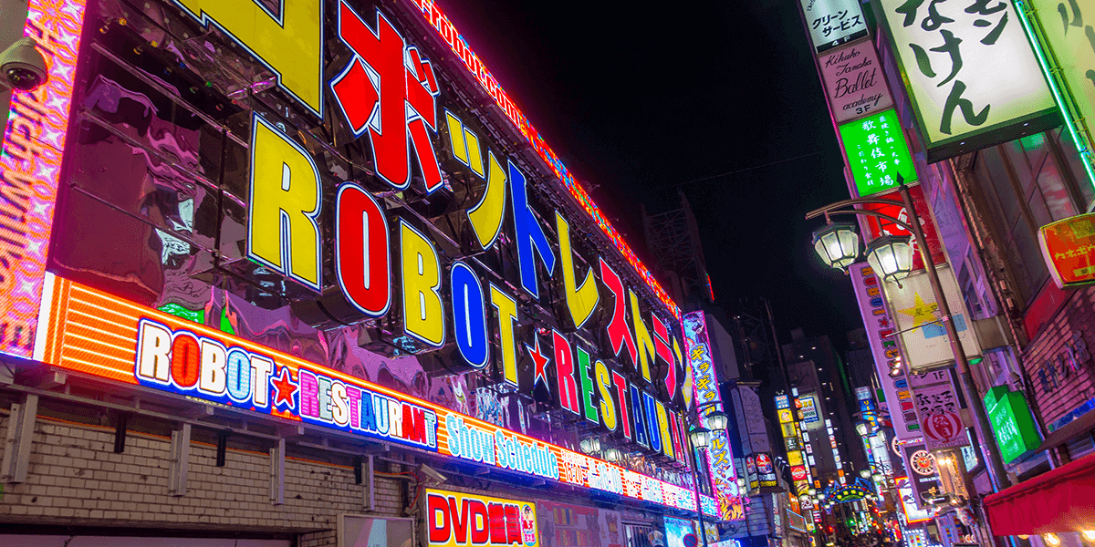 Top Things to Do in Tokyo: Robot Restaurant
