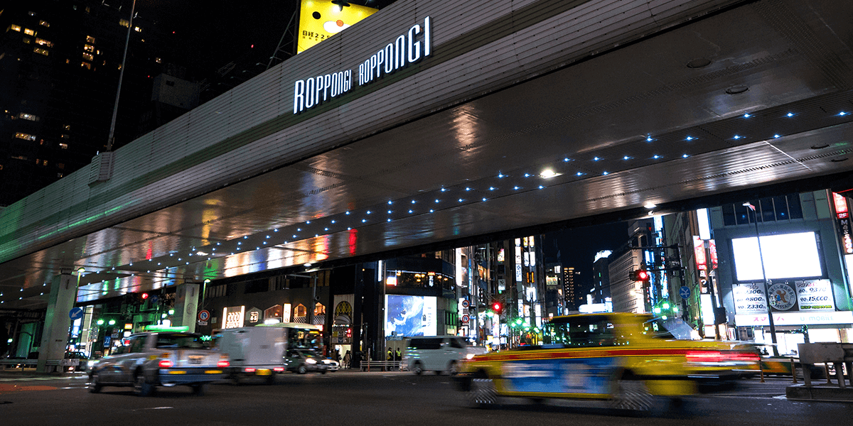 Top Things to Do in Tokyo: Roppongi