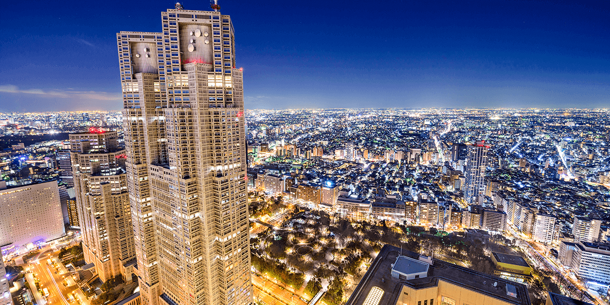 Top Things to Do in Tokyo: Tokyo Metropolitan Government Building