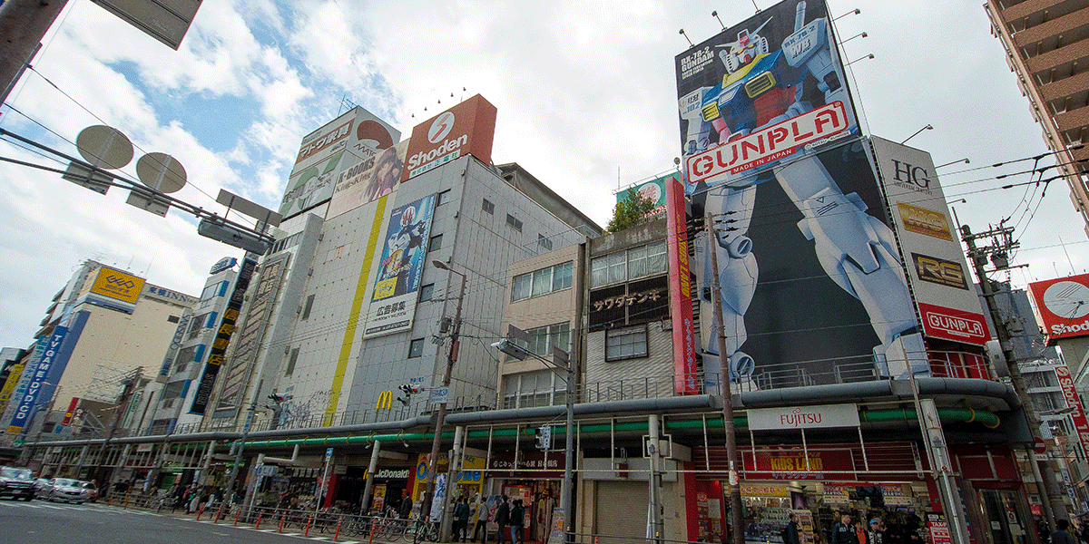 Top Things to Do in Osaka: Den Den Town