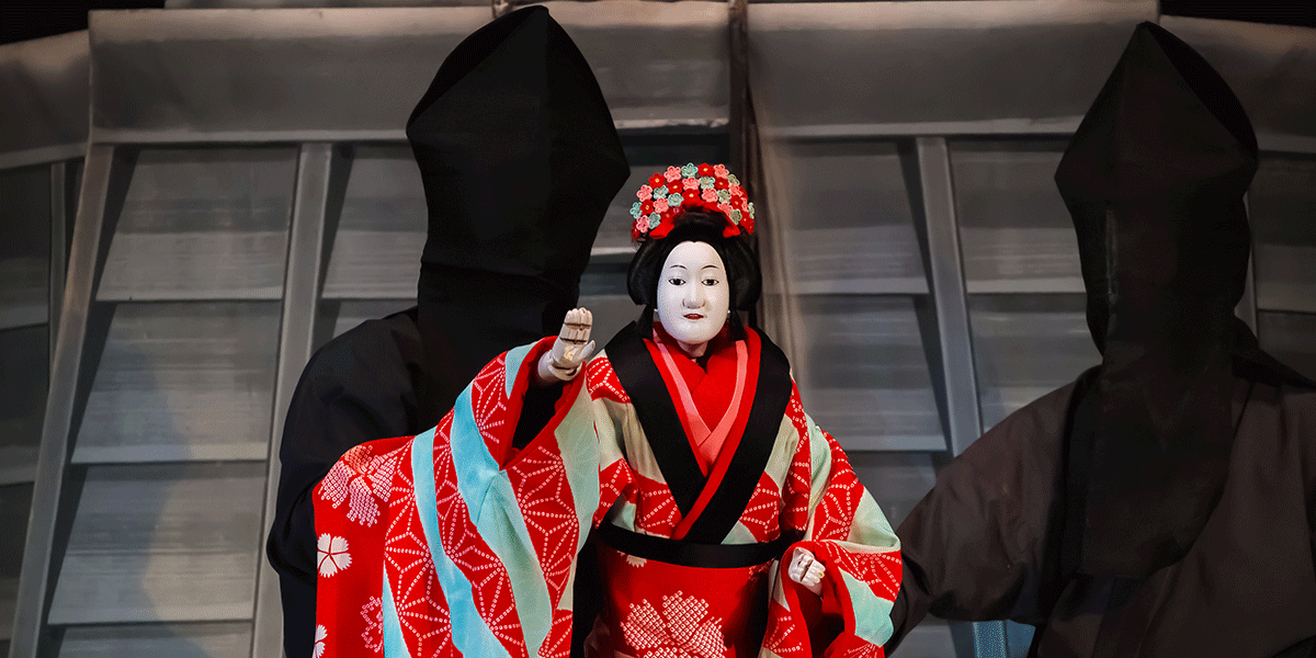 Top Things to Do in Osaka: National Bunraku Theatre