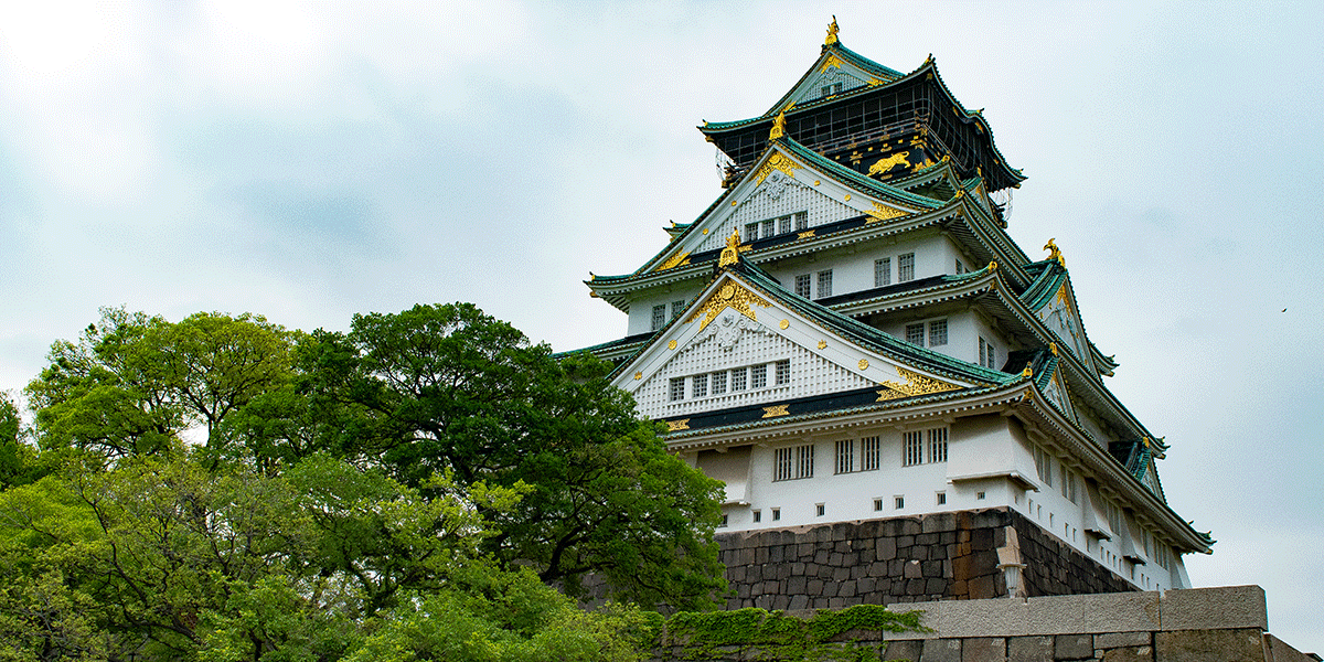 Top Things to Do in Osaka: Osaka Castle