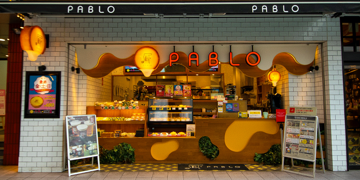 Top Things to Do in Osaka: Pablo Cheese Tarts
