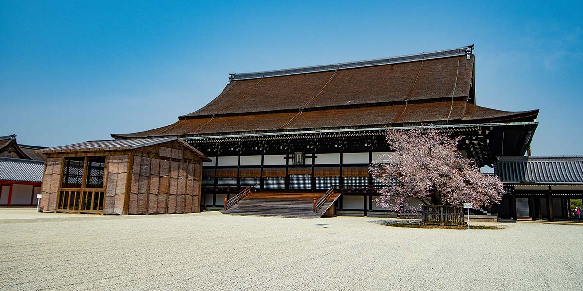 Top 25 Things to do in Kyoto: Kyoto Imperial Palace