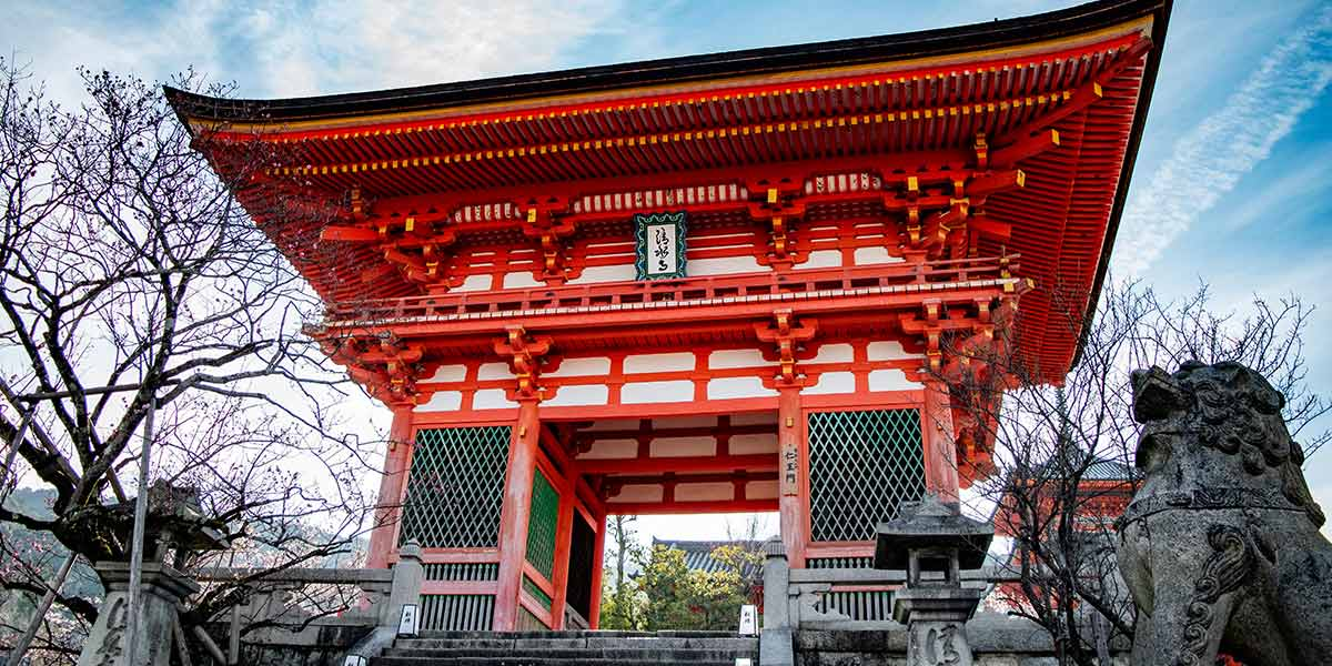 Top 25 Things to do in Kyoto: Kiyomizu-dera Temple
