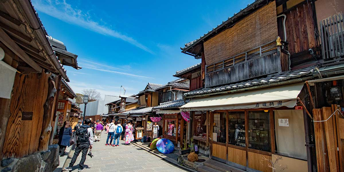 Top 25 Things to do in Kyoto: Ninenzaka and Sannenzaka