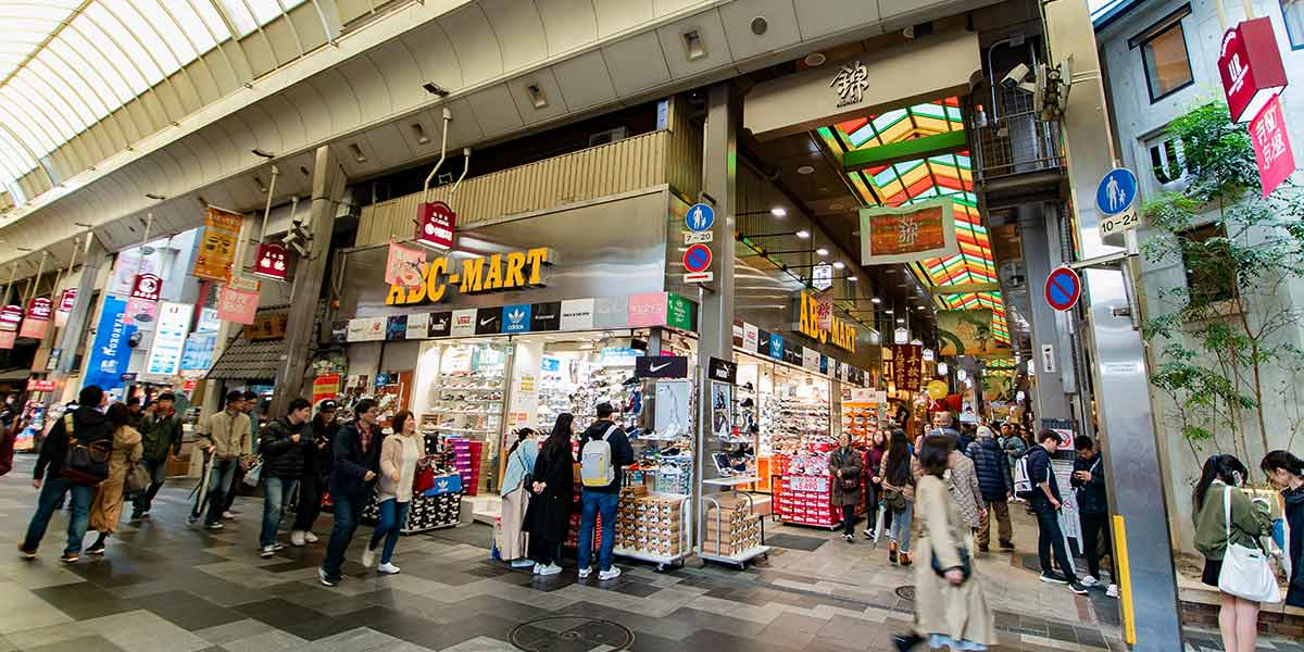 Top 25 Things to do in Kyoto: Nishiki Market
