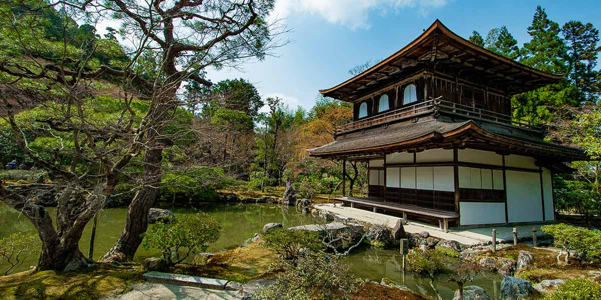 Top 25 Things to do in Kyoto: Silver Pavillion
