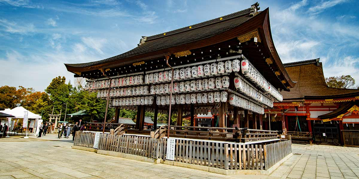 Top 25 Things to do in Kyoto: Yasaka Shrine