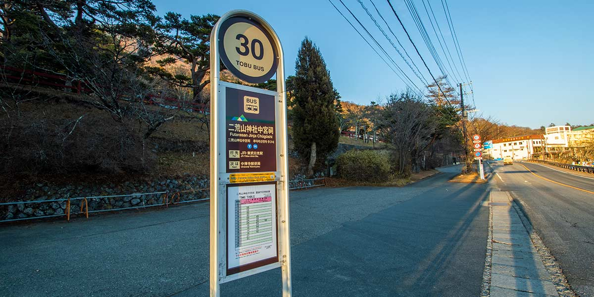 Things to do in Nikko: Getting Around
