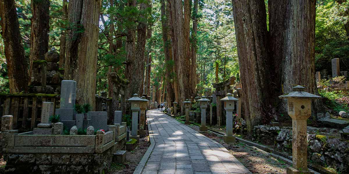 Best Places to Visit in Japan: Koyasan