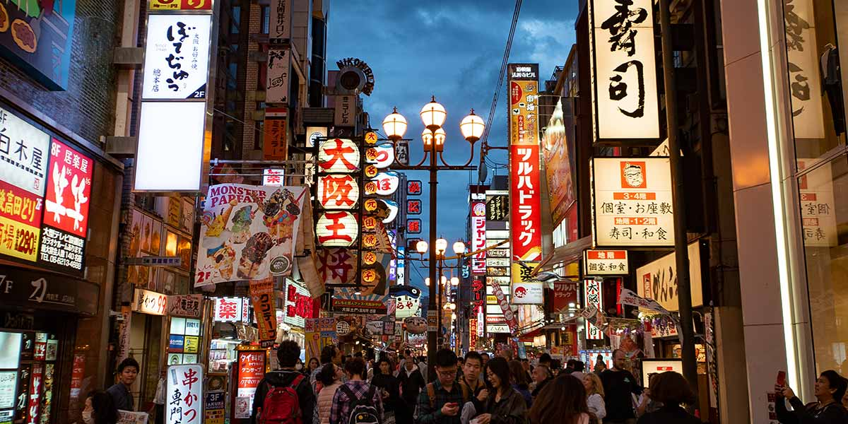 Best Places to Visit in Japan: Osaka