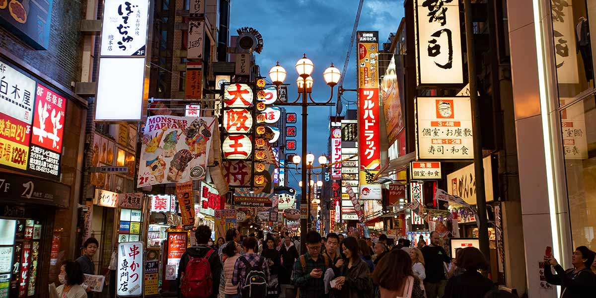 Japan Bucket List: Dotonbori